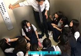 急停止したエレベーターの中で女子校生を犯しまくる!