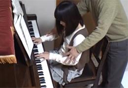 盗撮 ピアノ講師が少女にしたわいせつ行為の一部始終