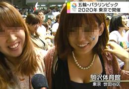 東京五輪決定の瞬間、TVに巨乳AV女優が偶然映るwww